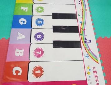 Soft Play Sensörlü Piyano Elektronik